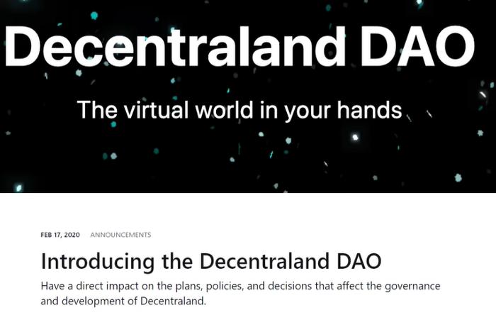 Decentraland / デセントラランドの【未来】は安心なのか?