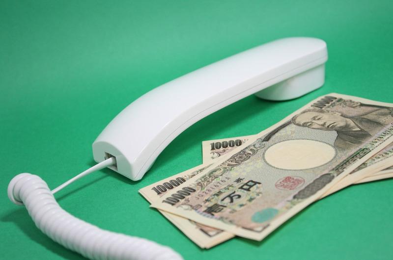 仮想通貨・暗号資産の相続・贈与ガイド|たいせつな家族のために!