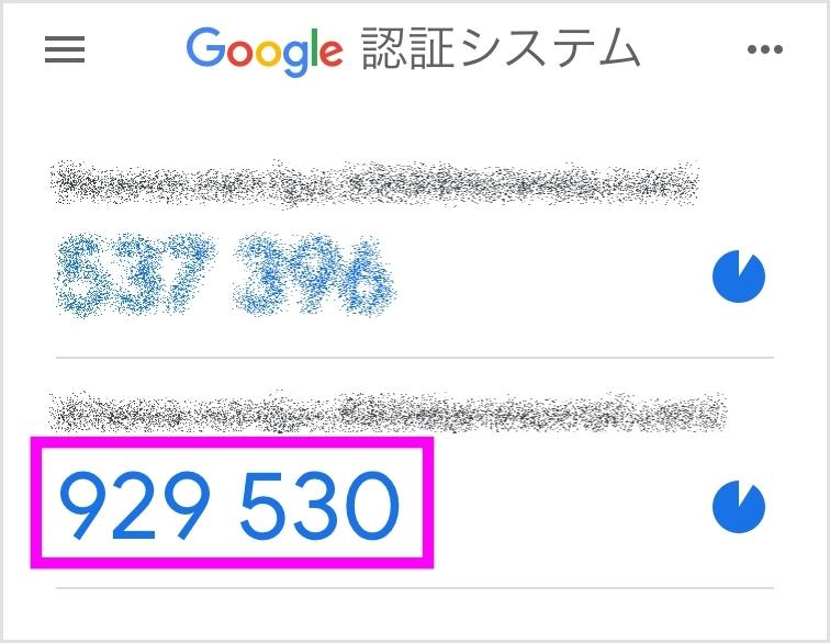 バイナンス(BINANCE) 日本語でログインする方法