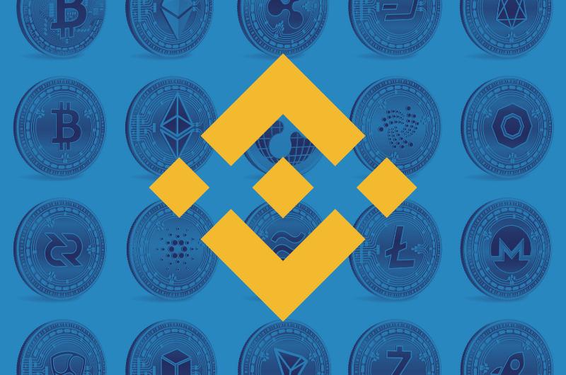バイナンス 持っている仮想通貨を「他の通貨」に交換する方法