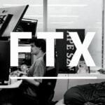 FTXとは|天才プロトレーダーがつくった仮想通貨取引所
