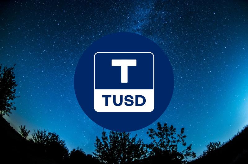 【ステーブルコイン】TUSD(TrueUSD)とは セキュリティの鬼コイン!