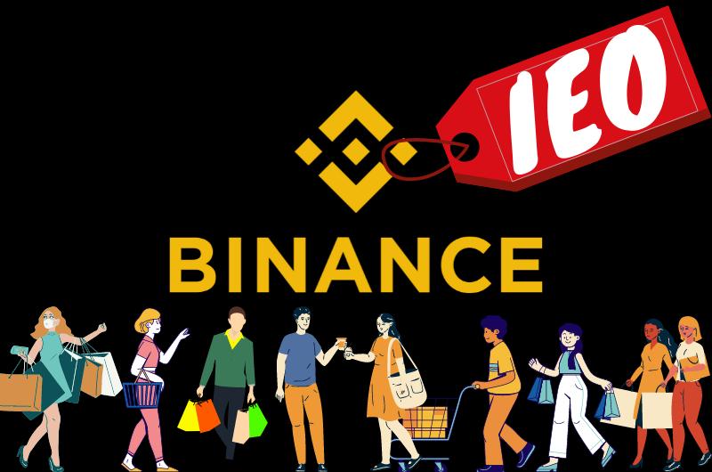 バイナンスIEO|世界最大手!公開前コインを安値で買おう