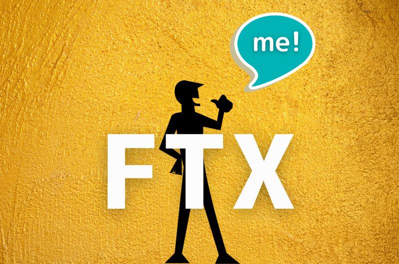 取引所「FTX」|本人確認でレベルアップ。IEOへ参加可能