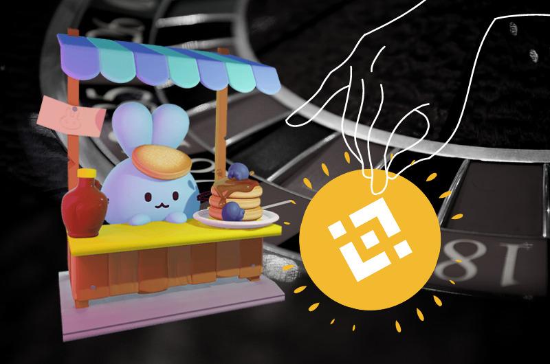 ドキドキが楽しい「パンケーキスワップ」予想/予測取引とは?
