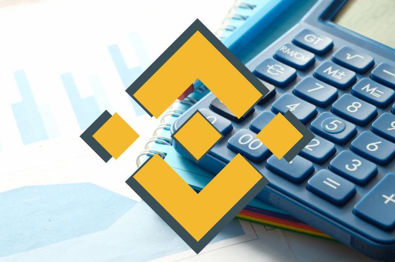 バイナンス|税金報告ツールをついに提供開始!