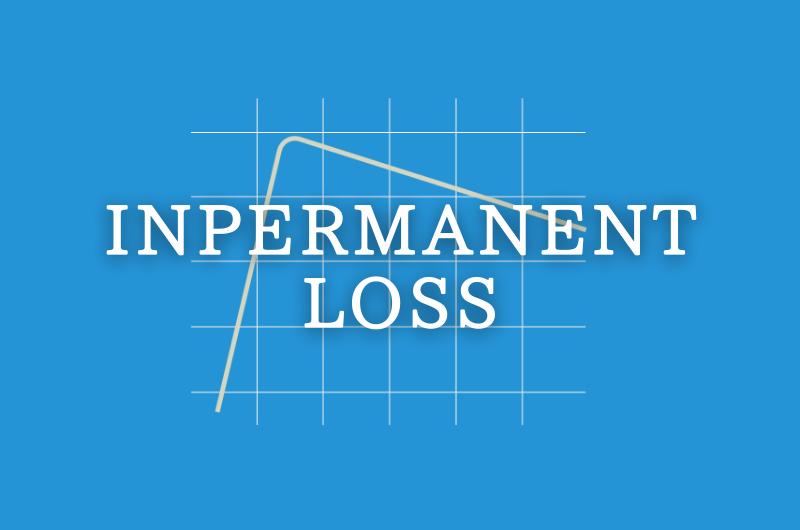 インパーマネント・ロスの対策方法|LPあずけるなら絶対知るべき!